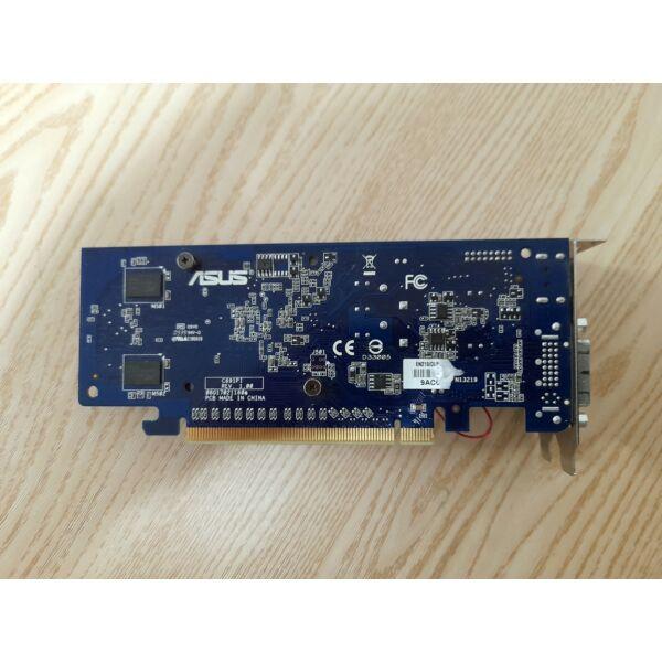 ASUS GeForce 210 Silent LP 512MB GDDR3 64bit Videokártya